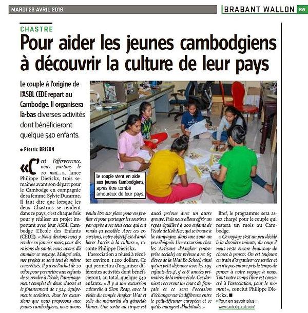 Philippe Sylvie Cambodge Journal l'Avenir