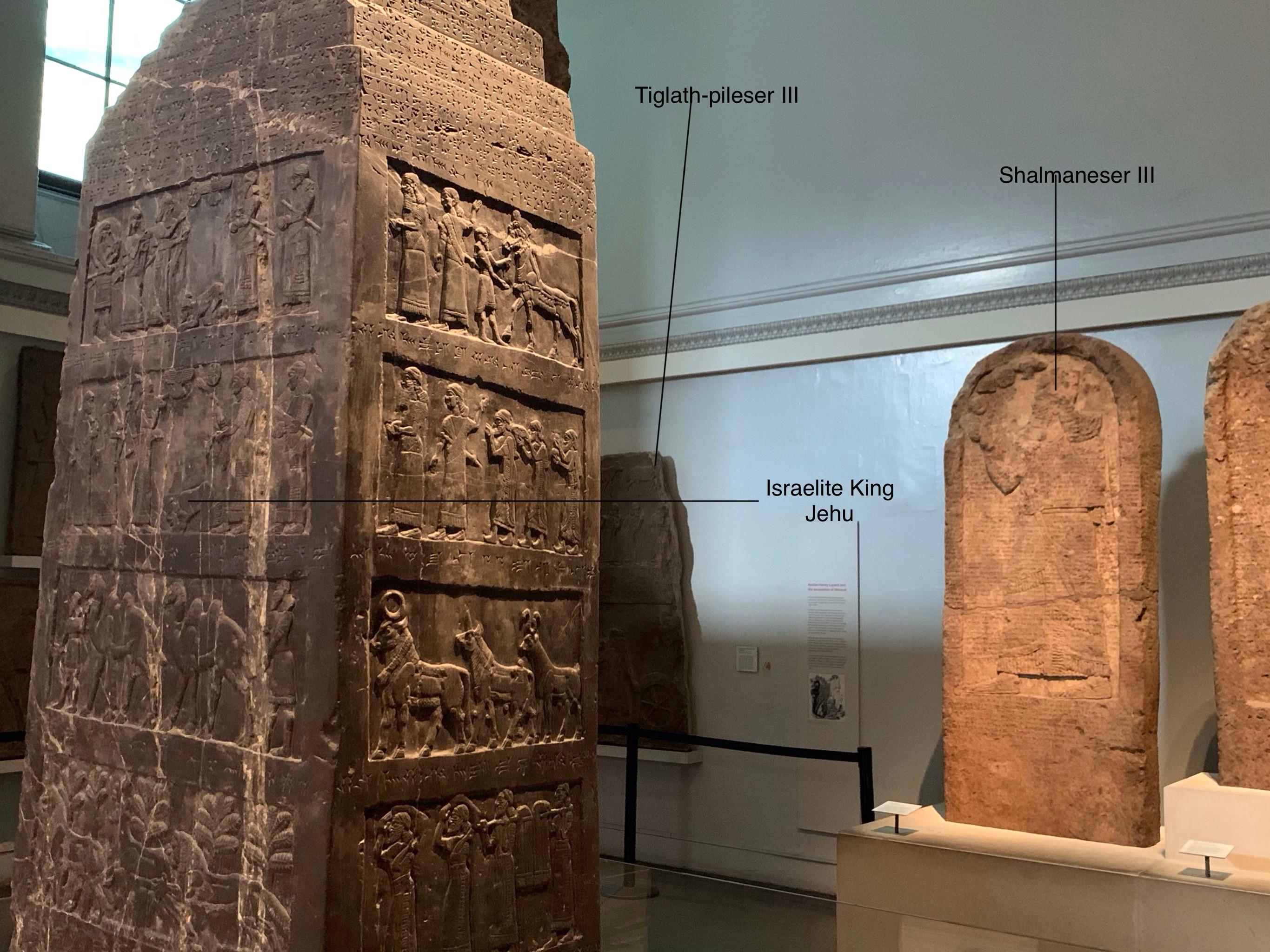 The British Museum Bible Tour