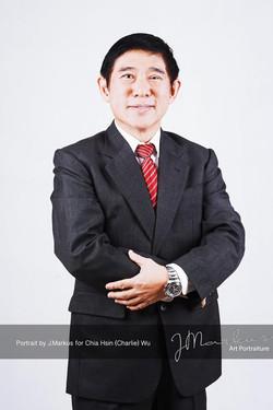 Dr Chia Hsin wu.jpg