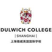 dulwich logo.jpeg