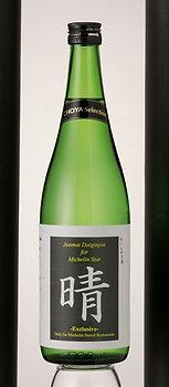 ハレの日酒「晴」 純米大吟醸720ml