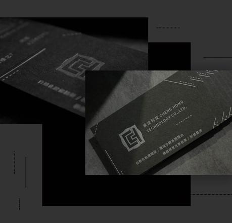 承浤科技Cheng hong Technology Co., Ltd