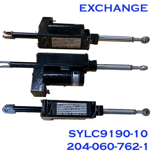 LINEAR ACTUATOR - Exchange