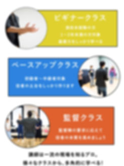 クラス説明002.jpg