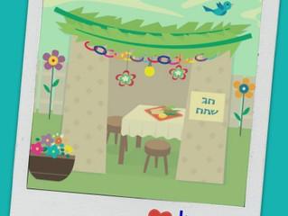 האתרוג של אליהו הנביא