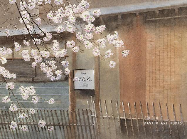 祇園桜0.jpg