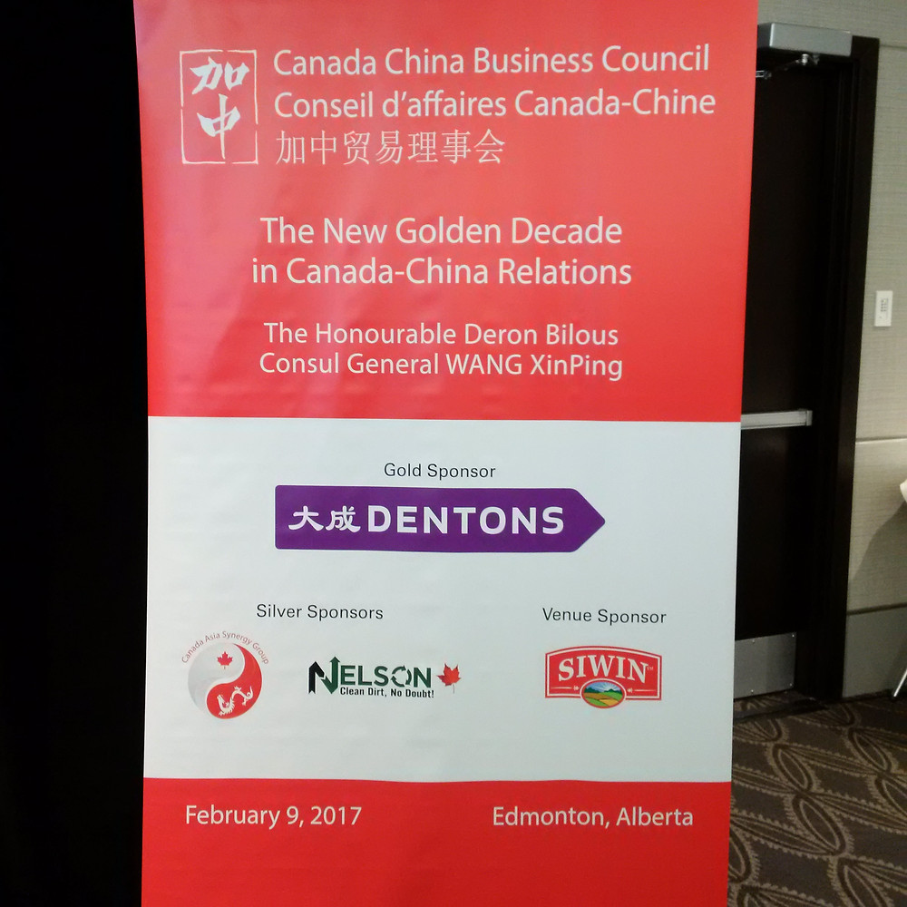 """CASG was a Silver Sponsor at the CCBC Luncheon """"The New Golden Decade in Canada-China Relations"""" in Edmonton on February 9, 2017"""