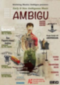 AMBIGU.jpg