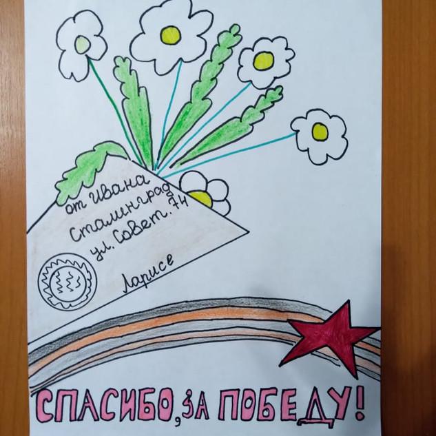 Исламова Диана 11 лет.jpg