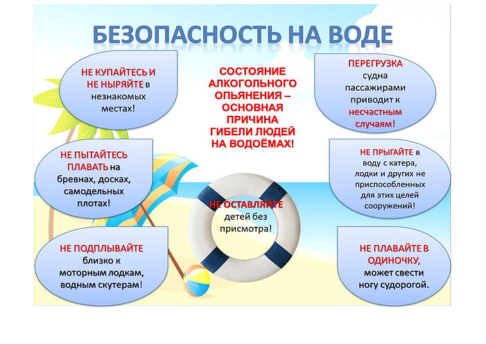 Приложение-9.docx-_17860930-v1__1.jpg