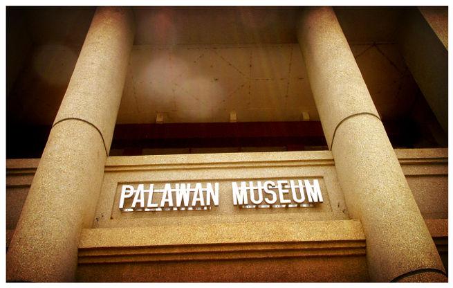 Palawan Museum 2.jpg
