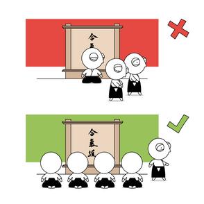 Dojo Rule #35 - When Class Ends