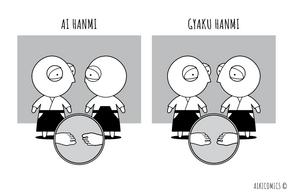 Aikido Intro #85 - Ai Hanmi vs. Gyaku Hanmi