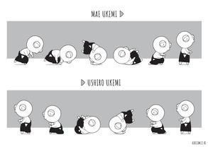 Aikido Intro #14: Ukemi