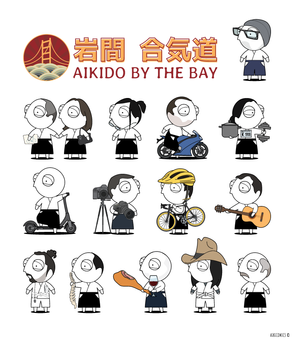 Aikido By the Bay…
