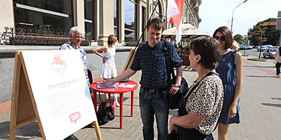 Collect Signature for Referendum 90