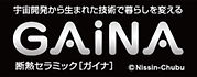 banner_gaina.jpg