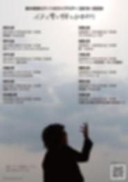 鈴木孝彦2071912_n.jpg