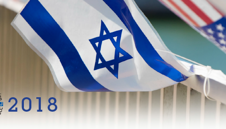 Israel's Role in Our Lives