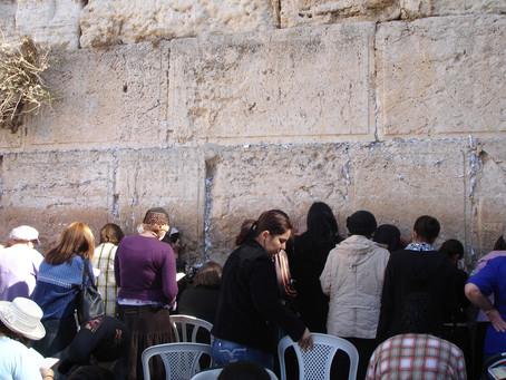 JWRP MOMentum Trip to Israel