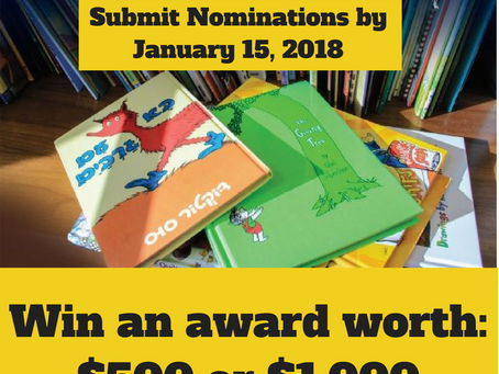 Applications Open for Jewish Educator Awards