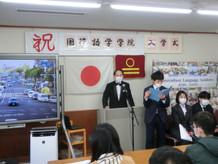 Enrollment Ceremony of Jan. 2021