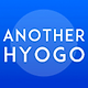 another hyogo.png
