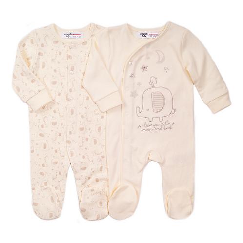 Pyjama Élépant(2) - Minoti
