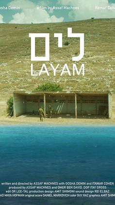 Layam