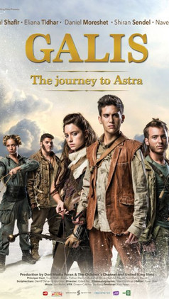 Galis - The Journey To Astra