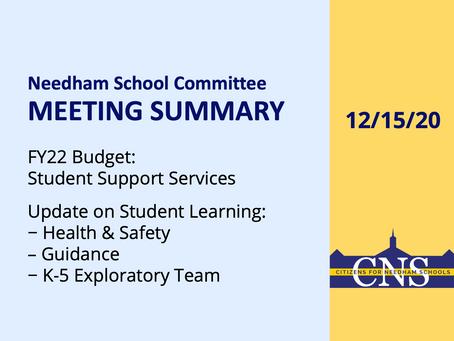 SC Meeting: December 15, 2020