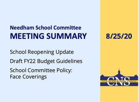 SC Meeting: August 25, 2020