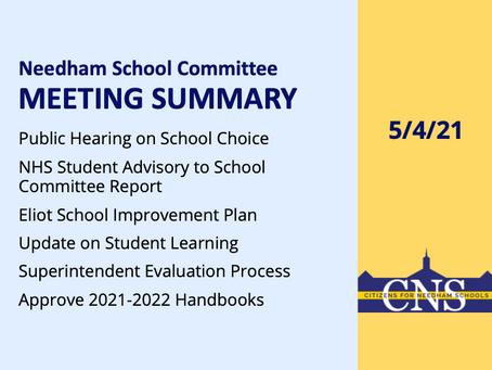 SC Meeting: May 4, 2021