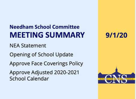 SC Meeting: September 1, 2020