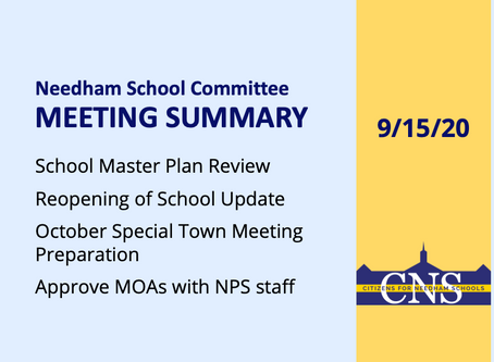 SC Meeting: September 15, 2020