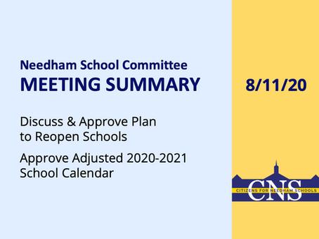 SC Meeting: August 11, 2020