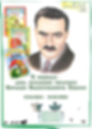 tvorchestvo_Bianki_plakat.jpg