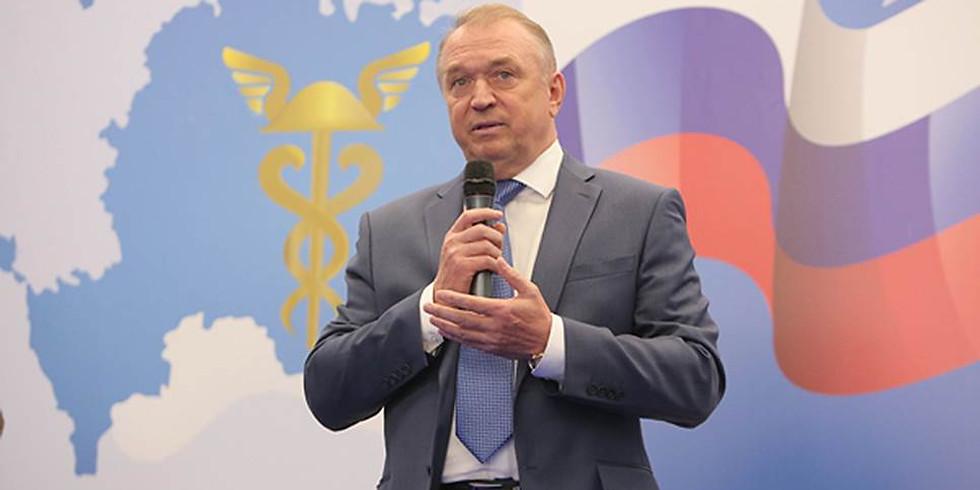 «Уроки пандемии: новый сценарий развития российской экономики»
