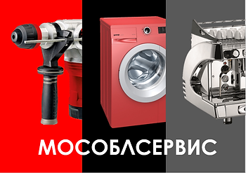 "ООО ""МОСОБЛСЕРВИС"""
