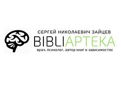 Библиаптека