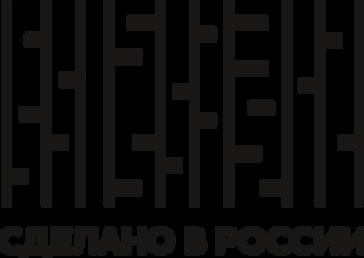 Сделано в россии.png