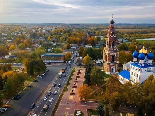 История города Бронницы