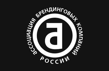 АКБР_2.jpg
