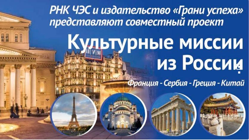 ИП Шукшин Александр Сергеевич