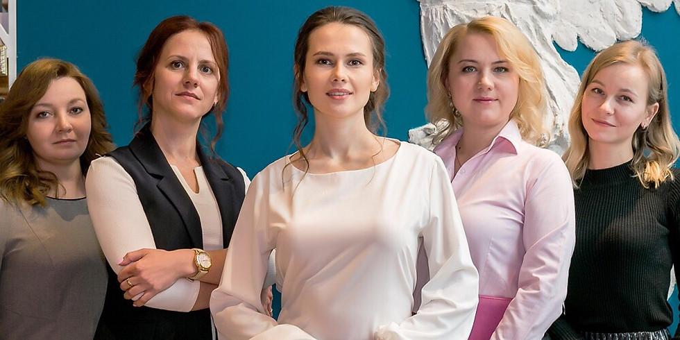 Бизнес Форум в честь Дня Женского Предпринимательства