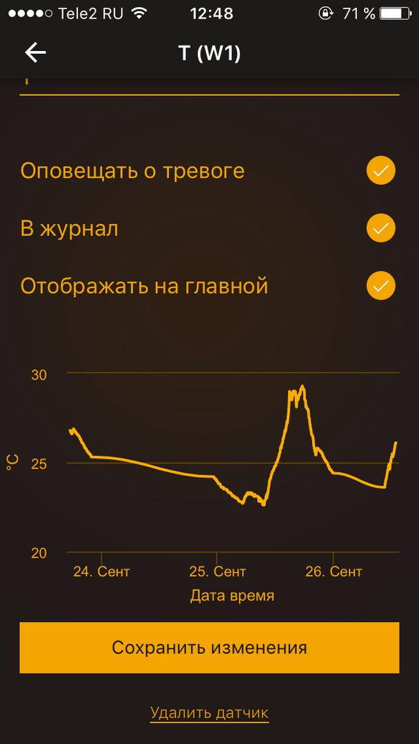 phone-monitor-3.png