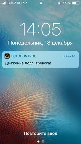 phone-monitor-4.png