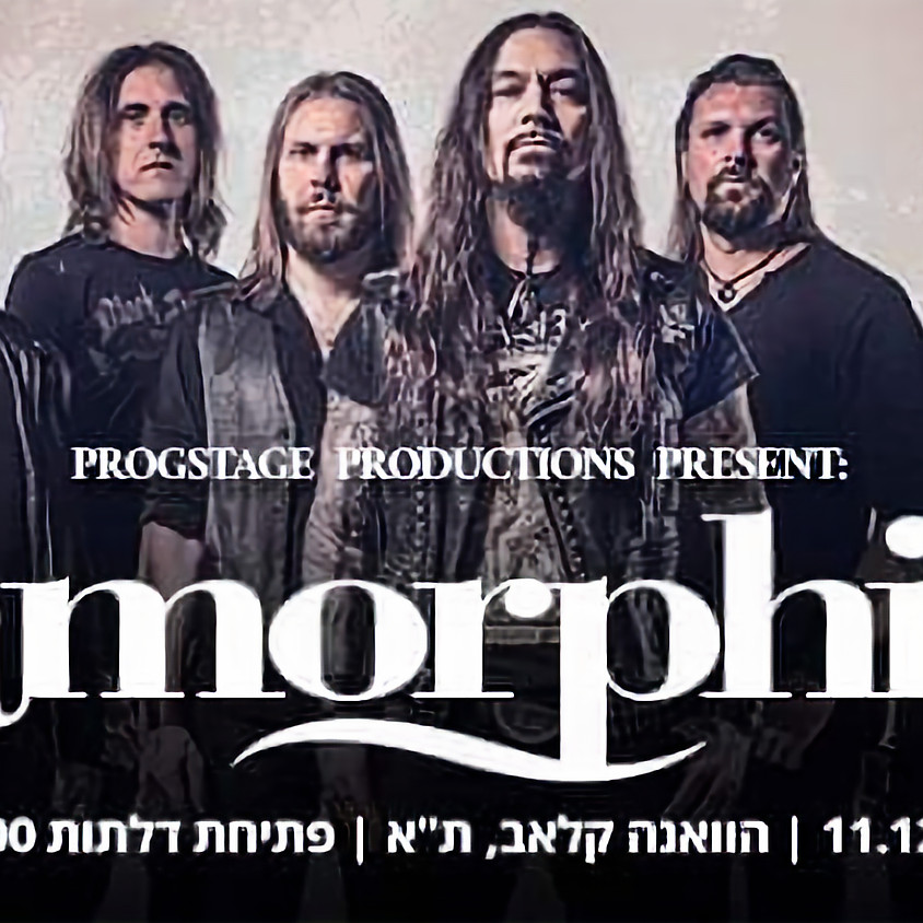 Amorphis Live In Israel