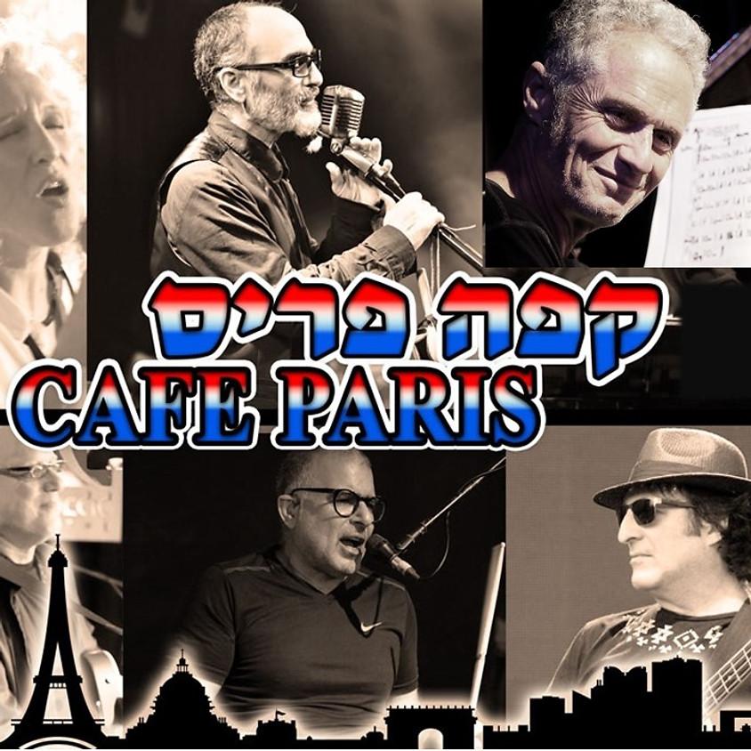 קפה פריס Cafe Paris