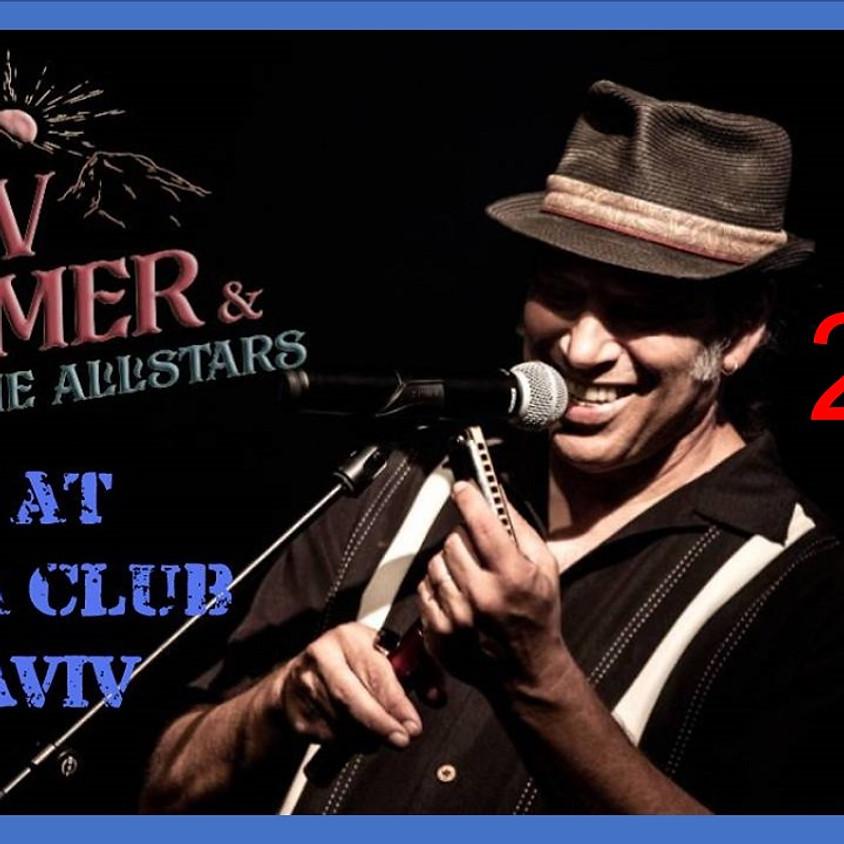 Dov Hammer &The Allstars